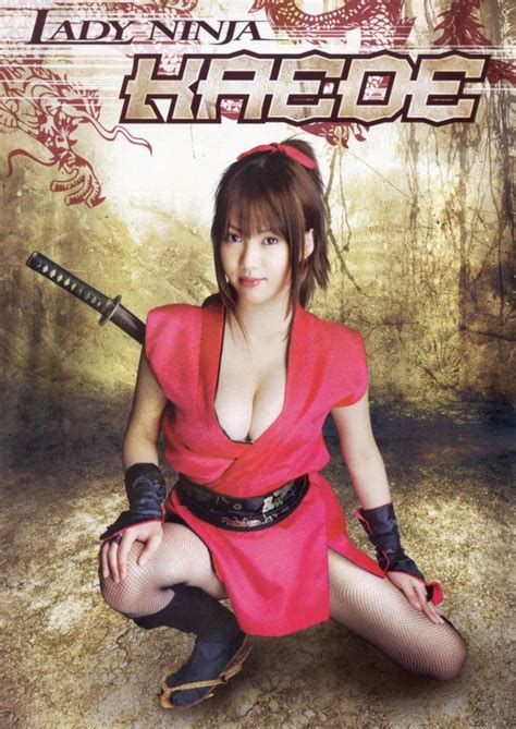 Lady Ninja Kaede 2 | Sexy Foreign Films Streaming on